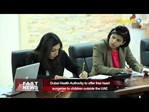136-1 English: Dubai Health Authority to offer free heart surgeries to children outside the UAE