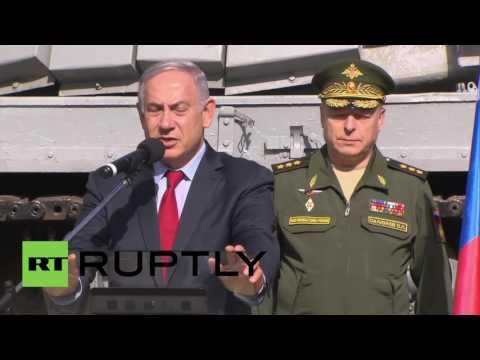 Russia: Netanyahu mounts Magach tank after Russia returns vehicle to Israelis