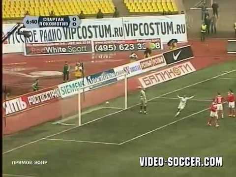 Павлюченко перепутал ворота