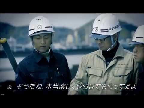 ミタニ建設工業株式会社