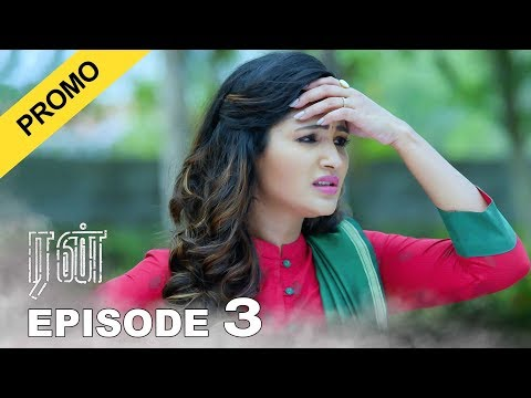 Run Promo 07-08-2019 Sun Tv Serial Online