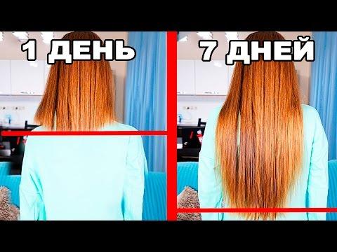 Как так сделать чтобы волосы росли быстрее в домашних условиях