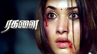 Ragalai Tamil Movie | Scenes | Tamanna Challenges Mukhesh Rishi | Ram Chran | Tamanna | Mani Sharma