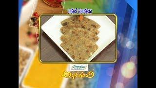 Gobhi Parota  Abhiruchi  18th August 2017  ETV Telugu