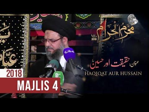 4th Muharram 1440-2018 | Ayatullah Sayed Aqeel Algharavi | Haqiqat Aur Hussain (as) - Majlis