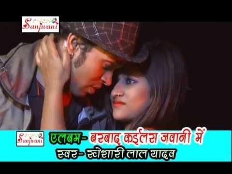 ओढ़नी हटाबा देख ली कइसन सामान बा  | Bhojpuri New Hot Romantic Song | Khesari Lal Yadav video