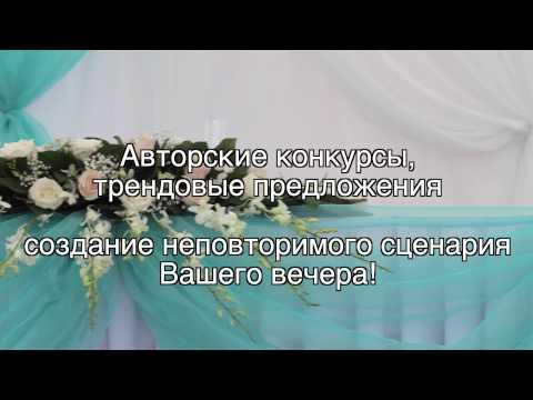 Телефонный справочник - Южно-Уральский