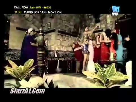 Youtube Dana Halabi Ana el Asl