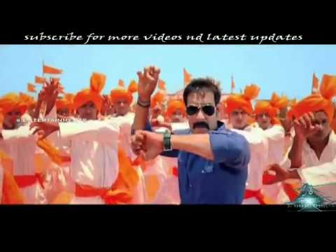 Singham title song HD full video song