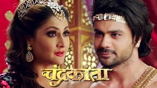 Chandrakanta - 24th September 2017 - Full Launch Video | Colors Tv Chandrakanta Serial News 2017