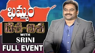 hmtv Dasa Disa | Debate On Khammam Development | hmtv CEO Srinivas Reddy