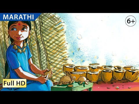 The Whispering Palms: Learn Marathi With Subtitles - Story For Children bookbox video