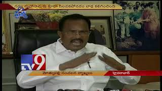 Motkupalli Narasimhulu sensational comments on CM Chandrababu