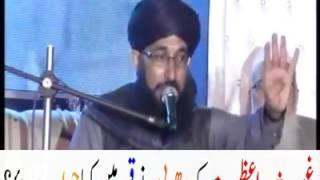 Mufti Hanif quarshi