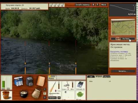 Как заработать быстро денег в игре русская рыбалка