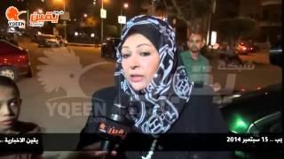 يقين | الفنانة عفاف شعيب تنعي الكاتب الراحل أحمد رجب