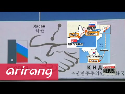 NEWSLINE AT NOON 12:00 S. Korea cuts off electricity in Kaesong Industrial Complex