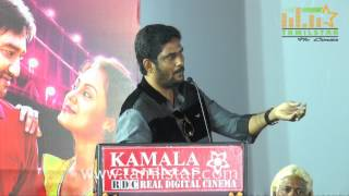 Nermugam Movie Audio Launch Part 2
