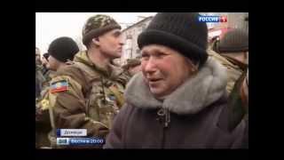 Украинских фашистов вывели на улицы ДНР
