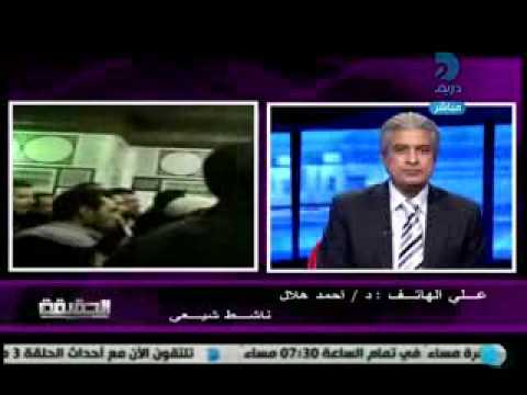 مصري يسال الشيعة سؤال محرج