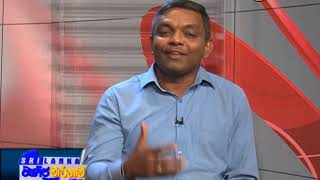 Wanija Warthawa Sirasa TV 13th June 2019