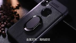 Auto Focus Magnetic Case