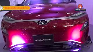 Hyundai's Kona Electric Introduced In Nepal... Know features and price