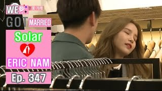 Download Lagu [We got Married4] 우리 결혼했어요 - Eric Nam afflicted with candid shot 20161112 Gratis STAFABAND