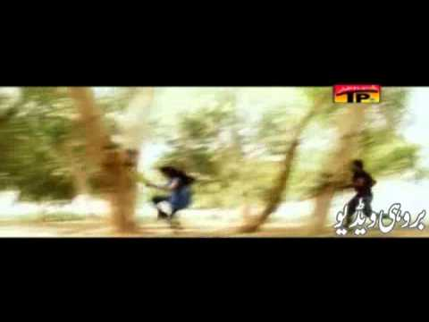 Sabit Khiey Chadi Songs Master Manzoor New Last Album 8 2012  Brohi Video Hd video
