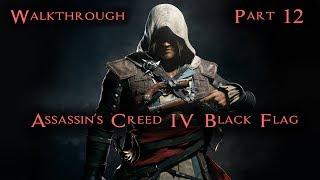 Прохождение игры assassins creed 4 страшная тайна мудреца