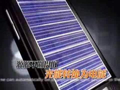 Hi-Tech Wealth Solar Phone Commercial