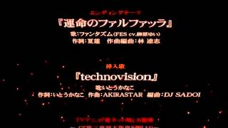 Steins;Gate True Ending Song - Another Heaven