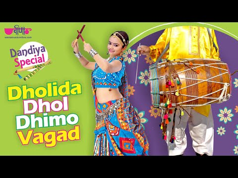 Dholida Dhol Dhimo Vagad - Gujarati Navratri Special Non Stop Garba   Dandiya Raas Dance Songs video