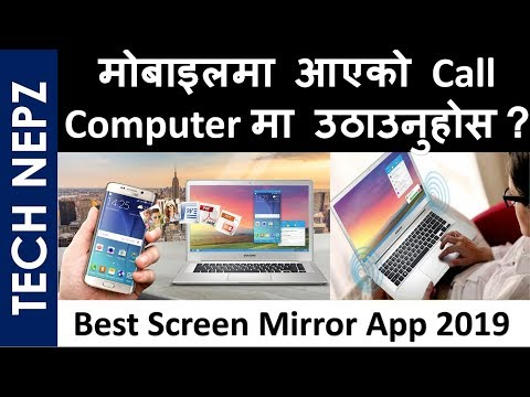 How to mirror your android mobile screen on computer laptop easily-2019- Samsung SideSync नेपालीमा
