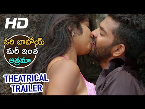 Moni Movie Theatrical Trailer HD 2018 - Latest Telugu Movie 2018 - SahithiMedia
