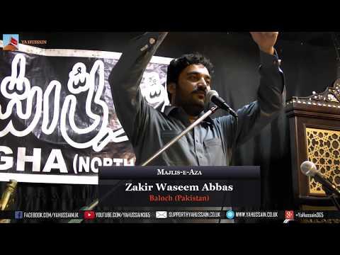 Zakir Wasim Abbas Baloch (Lalian) – Dua-e-Zehra | Northampton (UK) – 2nd August 2018