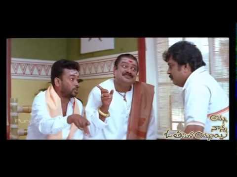 Amma Nanna O Tamil Ammayi - Comedy scene ( emi ra balaraju )