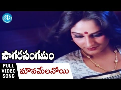 Mounamelanoyi Song - Sagara Sangamam Movie Songs - Kamal Haasan - Jayaprada - S P Sailaja