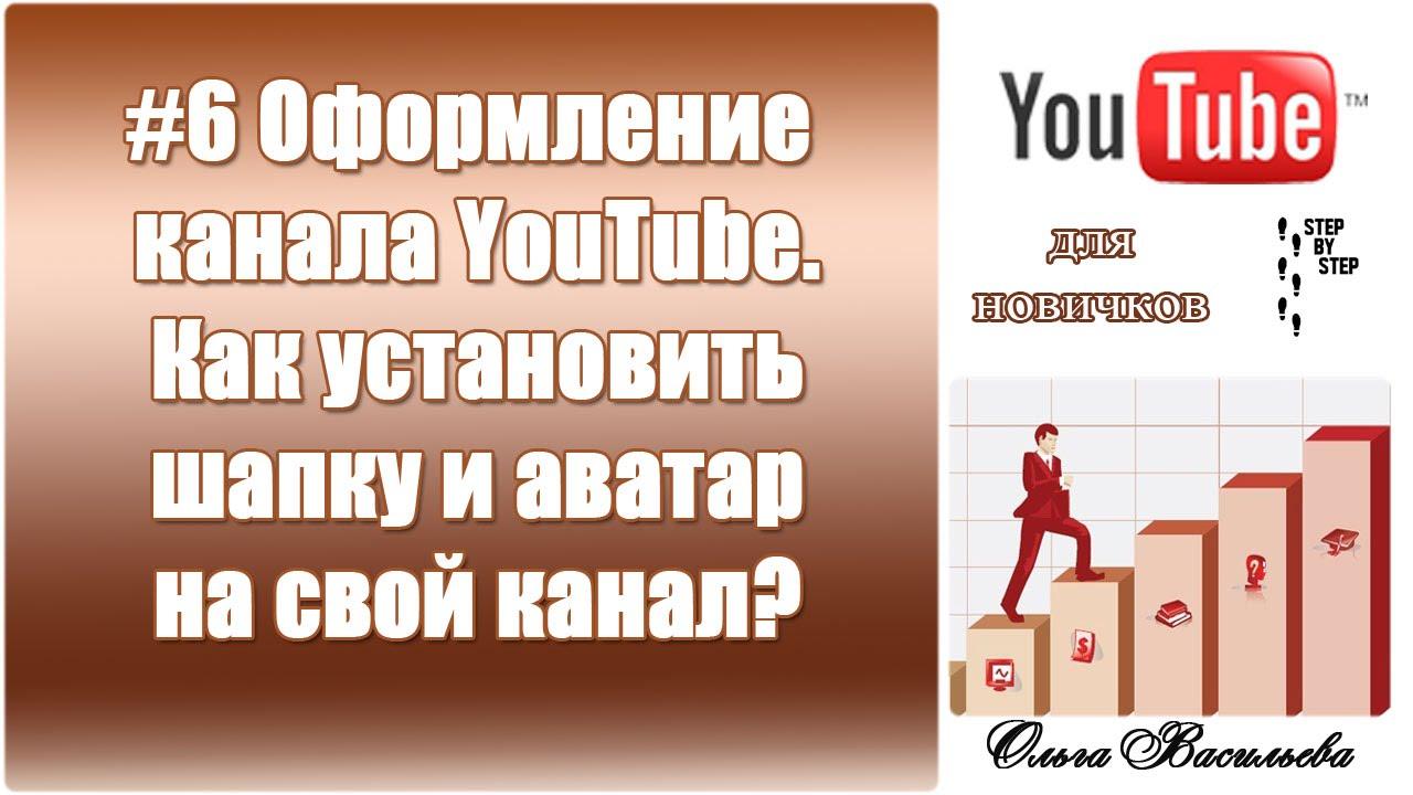 канал аватар: