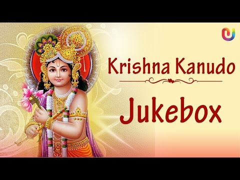 Krishna Bhajan - Krishna Kanudo - Janmashtami Songs 2014 - Latest Gujarati Bhajan video