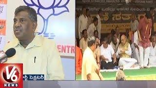 BJP Parliamentary Secretary Balasubrahmanyam Kamarsu Face To Face Over Karnataka Elections