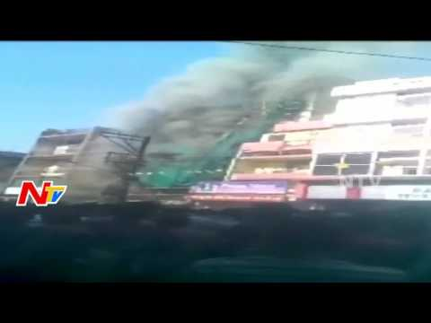 Fire Accident in Sadar Bazar || Chhattisgarh || NTV