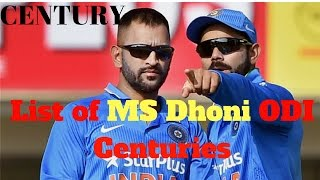 List of MS Dhoni ODI Centuries : Details of All 10 century