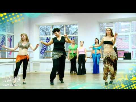 Урок Танец Живота в школе танцев МАРТЭ 2011