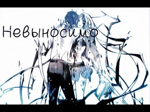 Bishamon download