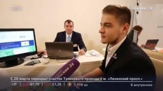 В Москве представили возможности Бизнес-навигатора МСП