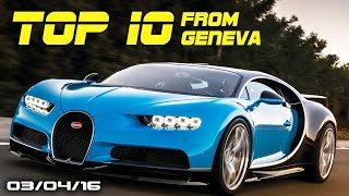 Top 10 Debuts from 2016 Geneva Motor Show - Fast Lane Daily
