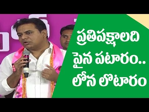 Minister KTR Strong Counter To BJP President Amit Shah    |    Great Telangana TV