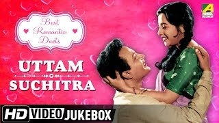 Best of Uttam Suchitra Bengali Movie Songs Video Jukebox