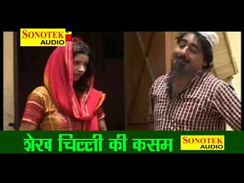 Shekh Chilli Ki Kasam-hariram Toofan-p3.mp4 video